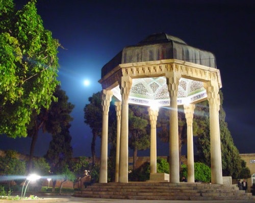 hafez_iran_photo_golaram_homeyragoli.jpg